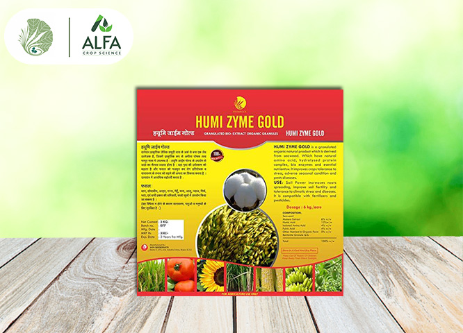 Humi Zyme Gold